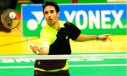 2013 Yonex Welsh International : image 1 thumb